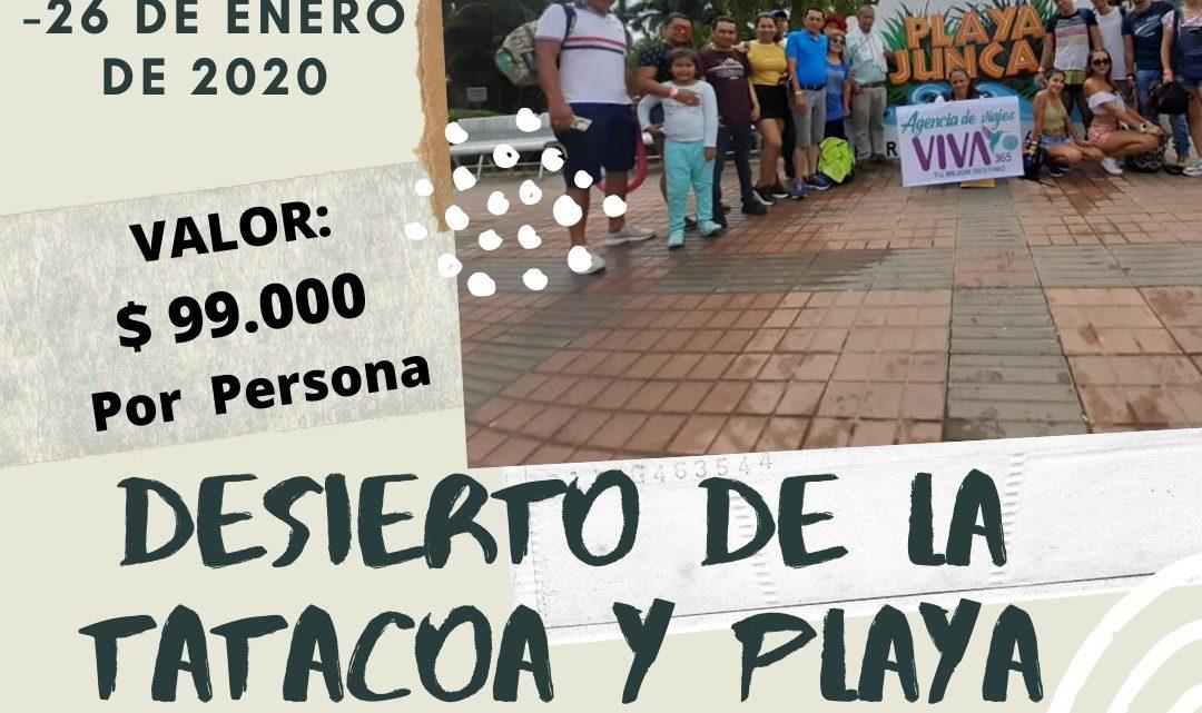 SUPER PROMOCIÓN?PASADIA DESIERTO DE LA TATACOA Y PLAYA JUNCAL ?VALOR $ 99.000.
