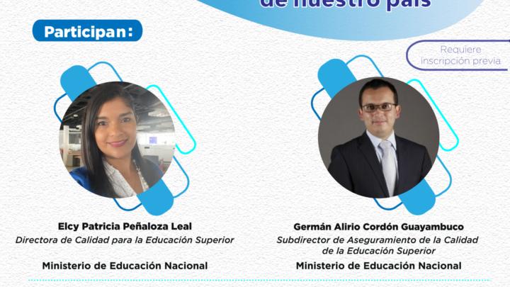 """Conversatorio """"Aseguramiento de la calidad y la alta calidad de Colombia""""."""